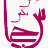 Sajjad MT